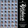 New Yeshiva Boys Choir CD Cover!