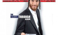 Country Yossi/Berry Weber Cover, Plus a Free CD Giveaway!