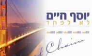 Yosef Chaim Shwekey: Lo Lefached