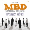 Review:  MBD – Kulam Ahuvim