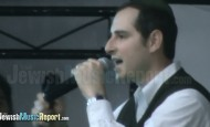 Yehuda! Concert in Cunningham Park