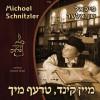 New Release: Michoel Schnitzler