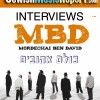 Mendel the Sheichet Interviews Mordechai Ben David!
