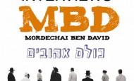 Mendel the Sheichet Interviews Mordechai Ben David!