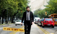 Benny Friedman Cover & Pics!