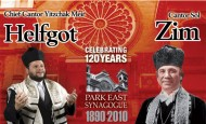 Park East Synagogue Celebrates 120 Years!