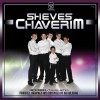 Sheves Chaveirim Sampler