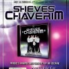 Sheves Chaverim Available for Download!