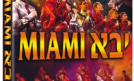 Miami Yovo DVD Now Available for Pre-Order!
