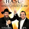 HASC 23: Avremel and Lipa!