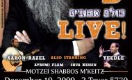 MBD! in Kulam Ahuvim Live!