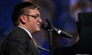 JMR Interview with Baruch Levine