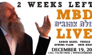 MBD LIVE: Coming Soon Plus New Amazing Promo