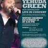 Yehuda Green Live in Passaic, NJ