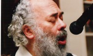 "Carlebach Rarity (audio): ""Even Mo'asu"" special for Chanukah"
