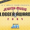 JM Blogger Awards:  Mendel the Sheichet