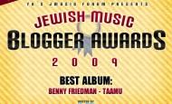 2009 Jewish Music Bloggers Award Winners!