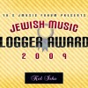JM Blogger Awards:  Kol Isha