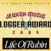 JM Blogger Awards:  Life of Rubin