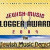JM Blogger Awards:  JM Derech