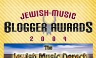 JM Blogger Awards:  JM Derech