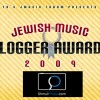 JM Blogger Awards:  ShmuliPhoto