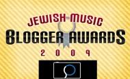 JM Blogger Awards:  ShmuliPhoto