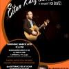 Eitan Katz Live: A Benefit for Bentzi