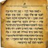 Please Say Tehilim For … Rivka Bas Yael