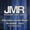 Alternative Jewish Music – Acoustic Art Jazz