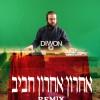 Free Remix: Lipa's Achron Achron by Diwon (Shemspeed)