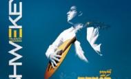Yaakov Shwekey – Libi Bamizrach album review