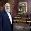 Aderet's Od Yosef Chai in the NY Times