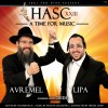COMING SOON: HASC 23 CD and DVD