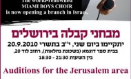 Miami Boys Choir Opening Branch In Israel!