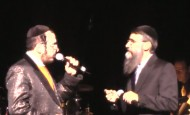 Fried and Lipa on Simchas Beis Hashueiva