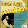 Happy Chanukah from Eitan Katz