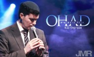 A New Song from Ohad – Min'ee Kolech