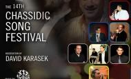 Lipa & Chaim Yisrael to Star in Music Festival in Switzerland