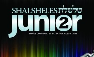 It's Almost Finally Here! Shalsheles Jr 2!