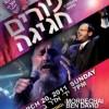 Purim in LA:  MBD, Yeedle and Shira Choir
