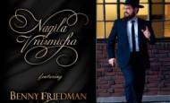 Nagila V'nismicha Review
