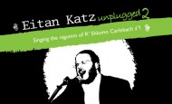 Eitan Katz: Unplugged 2 – Coming Soon!