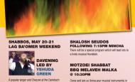 Yehuda Green on Lag Baomer Weekend