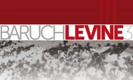 Baruch Levine – Hashkifah