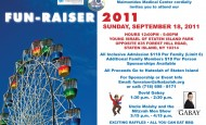 Dovid Gabay and Uncly Moishy to Appear at S.I. FUN-RAISER 2011