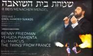 Simchas Beis Hashoeva in Flatbush with Benny Friedman