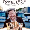 Get Moshe Hecht's Debut Album Today!