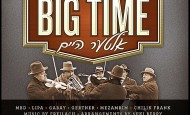 Out Of Towner Reviews Big Time – Alter Heim