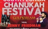 The 32nd Annual South Florida CHANUKAH FESTIVAL!